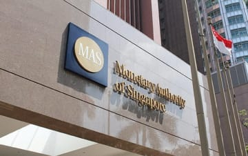 シンガポール金融管理庁は7月に、ケニア中央銀行とフィンテックのイベントを開催する=シンガポール中心部(NNA撮影)