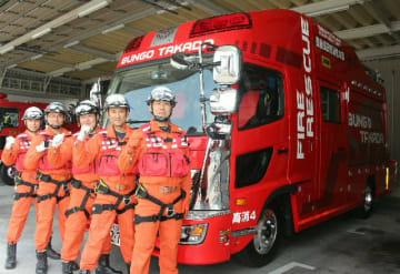 県内で初めて導入したバス型救助工作車と緊急消防援助隊水難救助小隊の隊員たち=豊後高田市消防本部