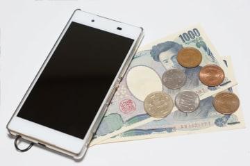 携帯料金の行方は(イメージ)