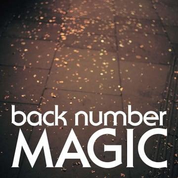 back number『MAGIC』