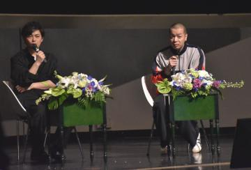 撮影の裏話などを語る勝地涼さん(左)と峯田和伸さん=つくば市天王台