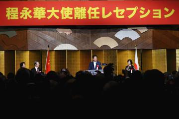 安倍首相、日中関係の一層の発展を期待