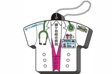 「鎌ケ谷総合病院 PRESENTS 鎌スタ☆健康祭」が開催される【画像提供:北海道日本ハムファイターズ】