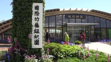 エコ理念で竹林の涼しさ提供 北京園芸博INBAR園