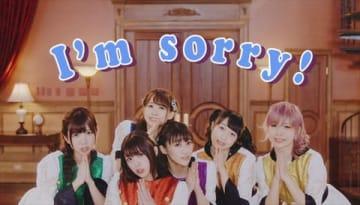 「i☆Ris」の18枚目のシングル「アルティメット☆MAGIC」のミュージックビデオの一場面