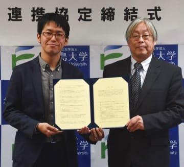 協定の締結式に臨んだ鈴木学類長(右)と和田代表