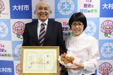 4年連続金賞に輝いた「からあげちきちき」の川端さん(左)と妻の清美さん=大村市役所