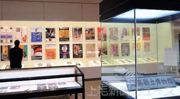 県立歴史博物館40年の歩みを振り返る展示