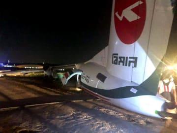 ミャンマー·ヤンゴン空港で旅客機が滑走路を逸脱 負傷者多数