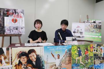 ことしの「にいがた国際映画祭」上映作品などを説明する実行委員会=8日、新潟市役所