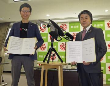 「空飛ぶ車」の機体開発で連携する協定を結んだ、太田稔彦愛知県豊田市長(右)とカーティベーターの福沢知浩共同代表=9日、豊田市