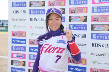 攻守に活躍した京都フローラ・村松珠希【写真提供:日本女子プロ野球リーグ】