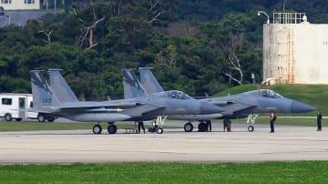 米軍嘉手納基地に飛来した米カリフォルニア州空軍のF15戦闘機=8日午後4時30分(読者提供)