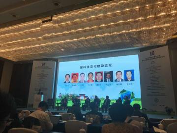 中国のプラスチック加工業 特許出願数が世界一に