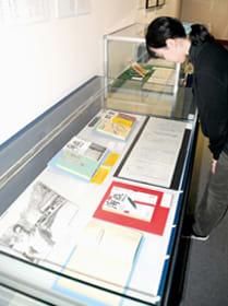 道立文学館で開かれている展示「三浦清宏―その遥かなる文学の道」