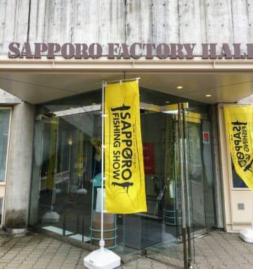出典:リビング札幌Web