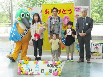 来館400万人目となった島田さん一家(中央)=寄居町の県立川の博物館