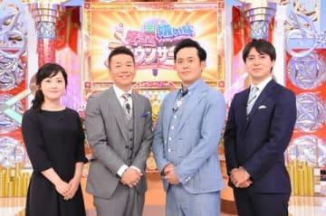 「全国好きな嫌いなアナウンサー大賞2019」の場面写真 =日本テレビ提供