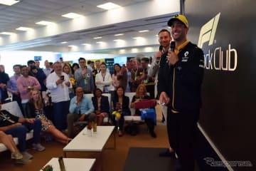F1日本GP パドッククラブ(イメージ)