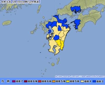 5月10日午前8時48分に発生した地震の震度速報(気象庁HPから)