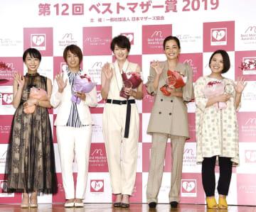 ベストマザー賞を受賞した(左から)小脇美里さん、松本薫さん、吉瀬美智子さん、梨花さん、辻村深月さん=10日、東京都内