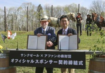 記者会見するC・W・ニコルさん(左)とサンクゼールの久世良太社長=10日午後、長野県信濃町