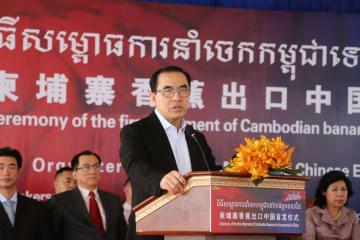 カンボジア産の果物 中国市場向けの初の直輸出が実現