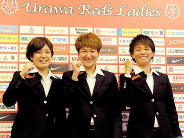 W杯に臨むサッカー女子日本代表に選出された浦和の(左から)池田咲紀子、菅沢優衣香、南萌華=10日午後、さいたま市内