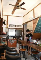 店主のアイデアがあちこちに。雰囲気満点の「イシヅカ靴店×靴屋カフェ」=姫路市網干区津市場