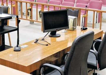法廷の検察官席。裁判員最優先の裁判には検察内部に不満もある=仙台地裁