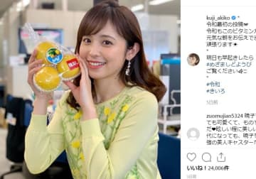 「久慈暁子official instagram」より