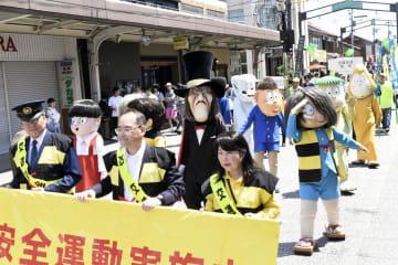 「水木しげるロード」で交通事故防止を呼び掛けて練り歩く鬼太郎ら=11日、鳥取県境港市