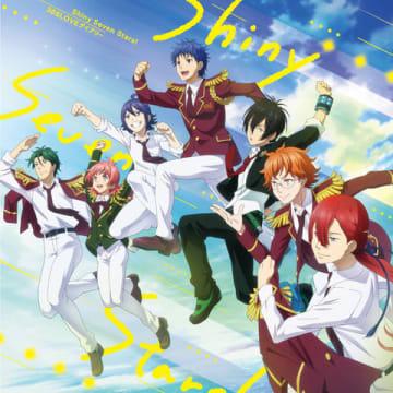 「Shiny Seven Stars!/366LOVEダイアリー」のジャケット