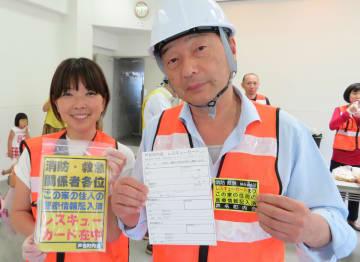芦名町内会が作製し、住民に配布したレスキューカードやシール