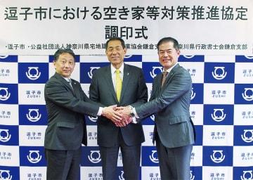(左から)徳増支部長、桐ケ谷市長、田中支部長