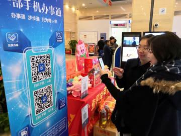 雲南省のオンライン窓口アプリ、利用者150万人突破