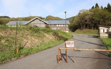 村長が財政支援の打ち切りを表明したわかぶな高原スキー場=関川村沼