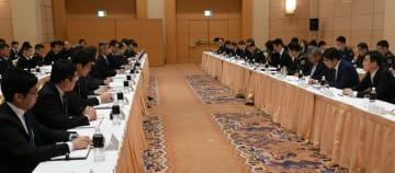 第11回中日高級事務レベル海洋協議が開催 小樽市