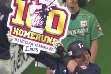 日本人最速の100号本塁打を放った西武・山川穂高【画像:(C)PLM】