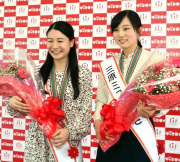 2019ミスやっさに選ばれた丸山さん(左)と福田さん