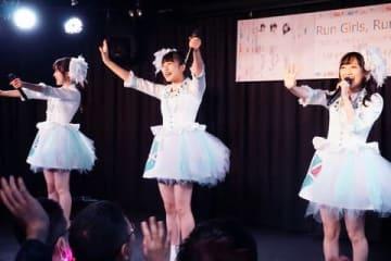 ニューシングル「ダイヤモンドスマイル」のリリースイベントに登場した「Run Girls,Run!」