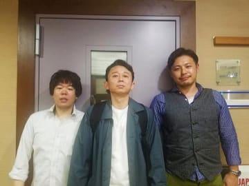 (左から)平子祐希、有吉弘行、草薙航基