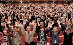 バンザイで結婚50年を祝う金婚式の参加者たち=12日午後、神戸市中央区港島中町6のポートピアホテル(撮影・鈴木雅之)