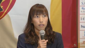 7 中島依美(なかじま・えみ) 28歳