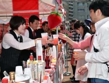 宇都宮市江野町のオリオンスクエアで開催された「ストロベリー カクテルカーニバル2019」