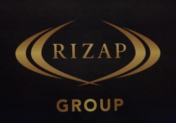ライザップグループのロゴ(写真:Rodrigo Reyes Marin/アフロ)