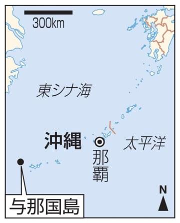沖縄・与那国島