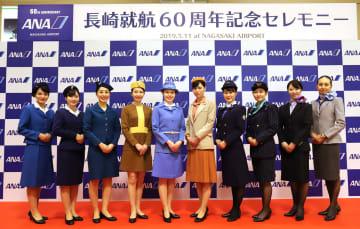 歴代CA制服のファッションショーなどがあった記念式典=大村市、長崎空港