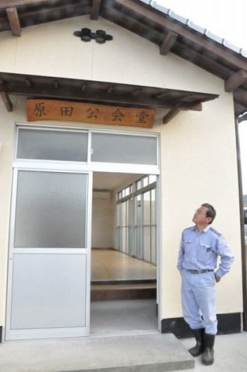 改修を終えた原田公会堂