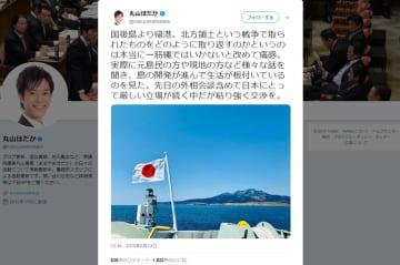 5月13日、国後島からの帰港をツイッターで報告した丸山穂高氏